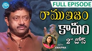 RGV About Lust  కామం  Full Episode  Ramuism 2nd Dose  Ramuism  Telugu