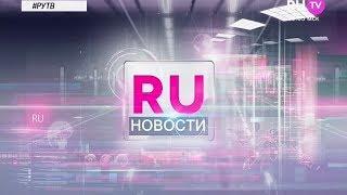 NYUSHA / Нюша - Ру новости, 25.05.17