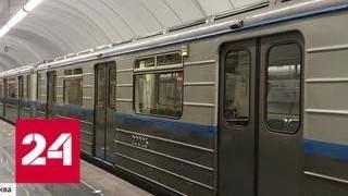 В московском метро затопило сразу три станции - Россия 24