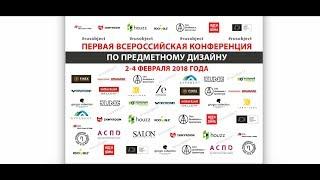 Кирилл Кухарчук - Фантастика, фэнтэзи, футуризм. Новые пути предметного дизайна. фото