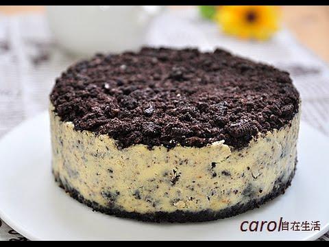 奧利奧乳酪蛋糕。OREO cheesecake
