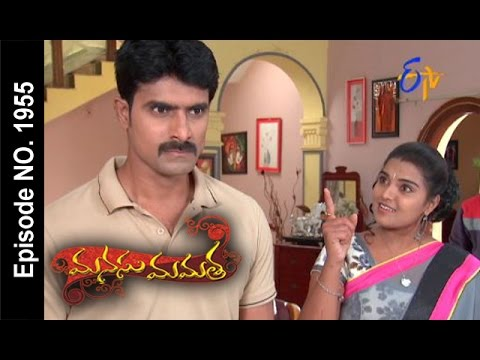 Manasu Mamata | 28th April 2017 | Full Episode No 1955| ETV Telugu