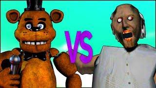 ГРЕННИ VS 5 НОЧЕЙ С ФРЕДДИ | СУПЕР РЭП БИТВА | Granny game ПРОТИВ 5 Five Nights At Freddy