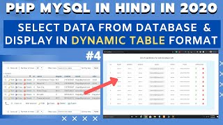 How to Select Data from Database in PHP & Display in Table Format   PHP MySQLI Tutorial in Hindi #56