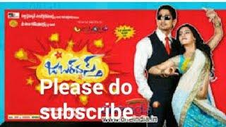 Jabardasth telugu full movie samantha and siddharth