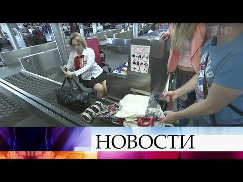 Министерство транспорта РФвнесло изменения вправила воздушных перевозок пассажиров.