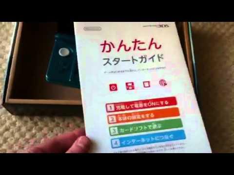 Kotaku Unboxes Its Nintendo 3DS