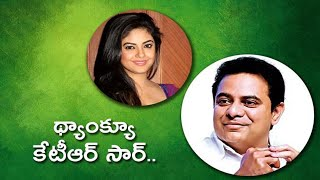 KTR Serious on Actress Meera Chopra case || Directs DGP to Take Action on Accused