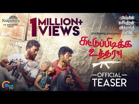 Suttu Pidikka Utharavu - Movie Trailer Image