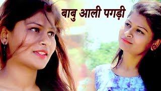 Kala Bhartar | Latest Haryanvi Songs Haryanavi 2019 | TR