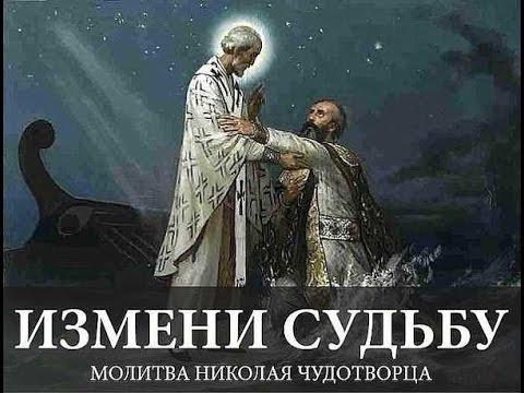 Молитва отче наш для тату