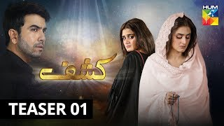 Kashf Trailer