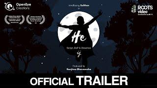 He Trailer