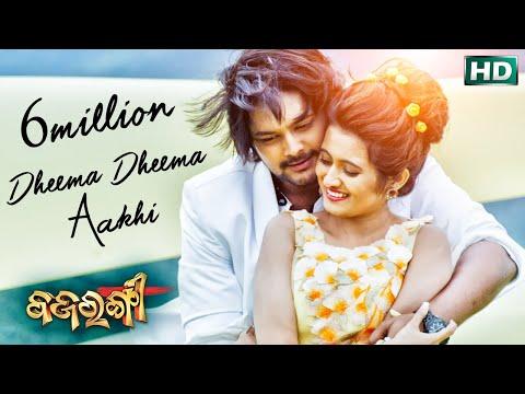 Download Dhima Dhima Akhi Full Song Mp3 Dan Mp4 2019 Saffron Mp3