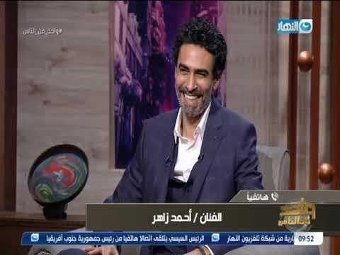 """أحمد زاهر يكشف كيف تغلب محمد علاء على مخاوف كورونا في """"البرنس"""""""