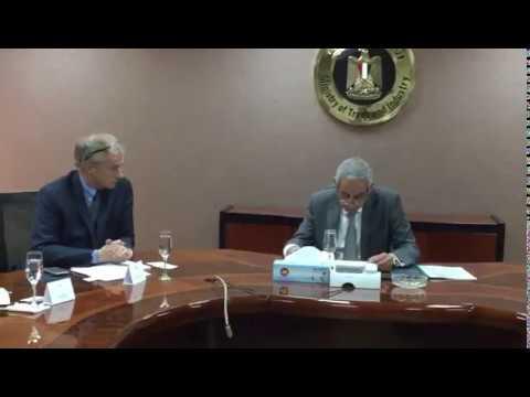 لقاء الوزير/طارق قابيل مع نائب رئيس مجلس ادارة شركة كارجل العالمية
