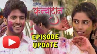 Ase He Kanyadan - Episode 36 - March 6th, 2015 Update - Zee Marathi Serial
