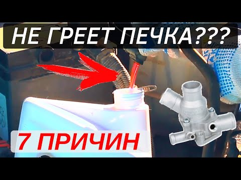Схема подключения датчиков чери амулет