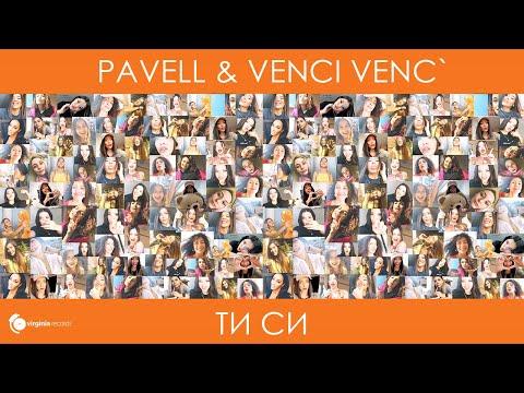 """Приятелки изненадаха Павел и Венци Венц с клип към песента им """"Ти си"""" (ВИДЕО)"""