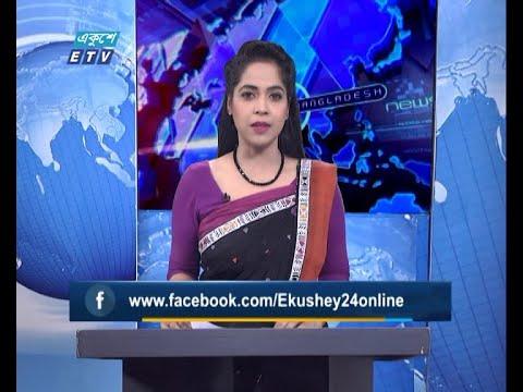 09 pm News || রাত ০৯টার সংবাদ || 09 July 2020 || ETV New