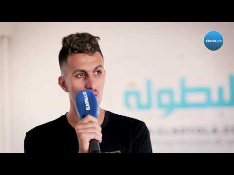 العرب اليوم - شاهد: البطل البقالي يُؤكّد أنّ هدفه الفوز بإحدى ميداليات أولمبياد طوكيو