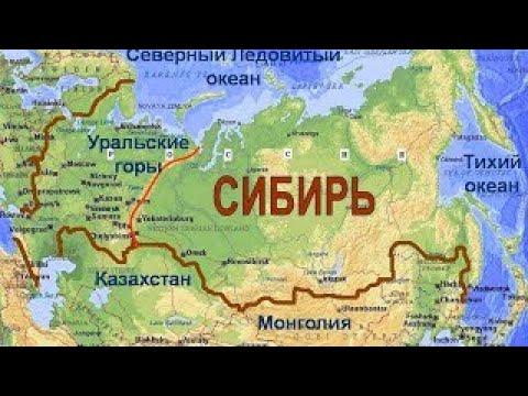 Документальный фильм про Сибирь Загадка Сибири Россия