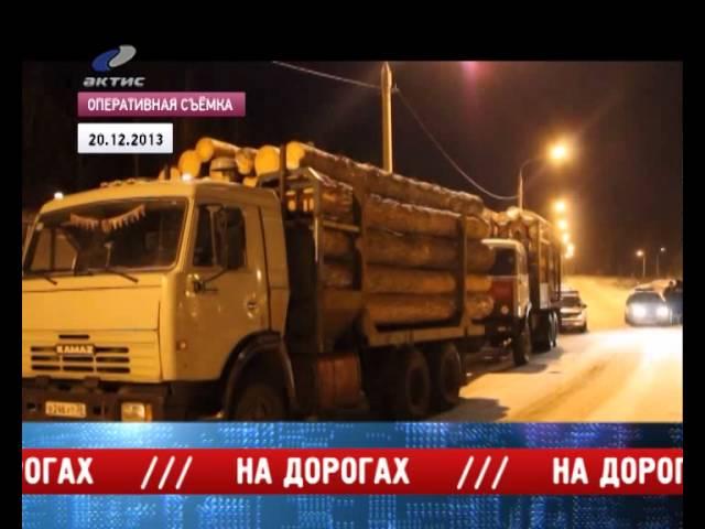 «Место происшествия – Ангарск» 23 декабря 2013г.
