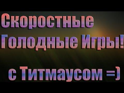 Гороскоп василисы володиной водолей 2016