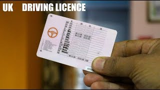 UK DRIVING LICENCE !!!