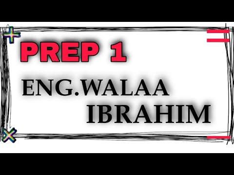 مهندسة ولاء ابراهيم talb online طالب اون لاين