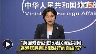"""反问香港记者""""没了稳定何来自由?""""  华春莹亦质疑美国背后操纵"""