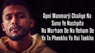 Dil Kahi Ka (Lyrics) Dino James - YouTube