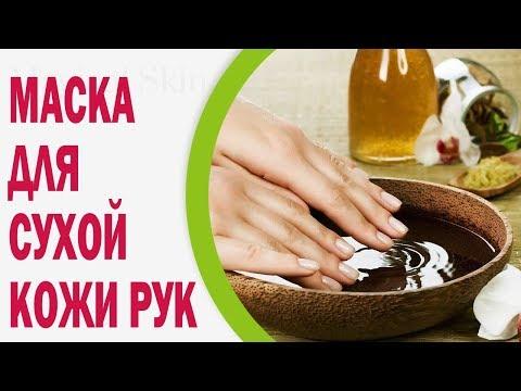 Лучшие отбеливающие крема от пигментации для лица