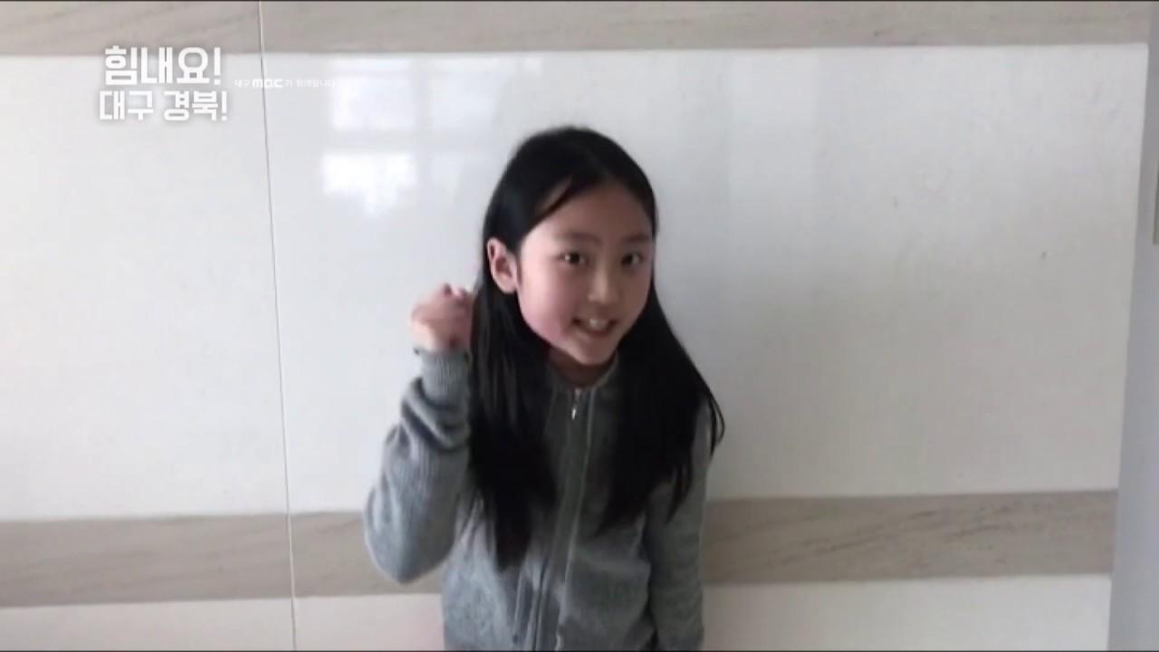 '대한민국 모두가 응원합니다!' | 함께하면 이겨낼 수 있어요! | #힘내요_대구경북! | 대구MBC 대구 응원 캠페인 #7