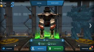 Открыл 6 сундуков за 100 ключей в War Robots