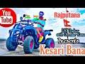 Kesri Bana | Dk Thakur - Okendar Rana | New Hariyanvi Rajputana DJ song 2019