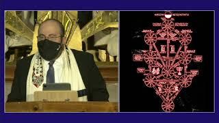 Yom Kippur Sermon