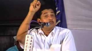 IUML-Adv.N.Shamsudheen-Secretary Muslim Youth League-(Dynamic Yoth Leader Of Kerala)-IUML-MYL-MSF