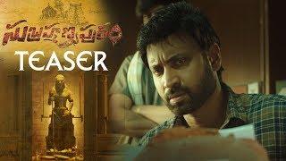 Subrahmanyapuram Official Teaser | Sumanth | Eesha Rebba
