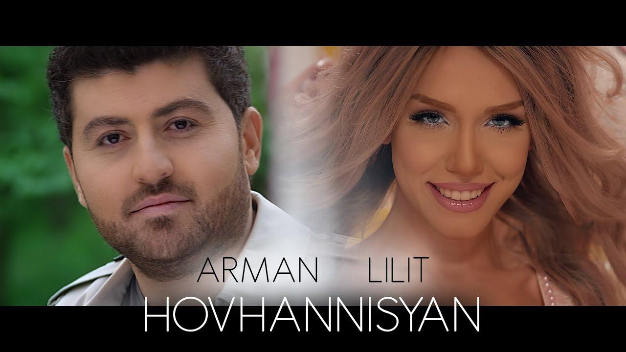 Lilit Hovhannisyan & Arman Hovhannisyan – Իմ բաժին սերը