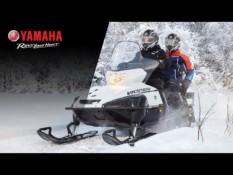 2021 Yamaha VK540 in Tamworth, New Hampshire - Video 1