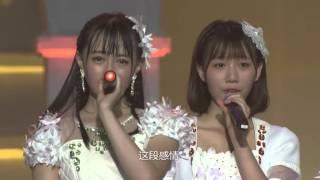 SNH48 伴我同行( 遠くにいても) (Tooku ni ite mo)