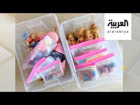 العرب اليوم - شاهد: أفكار مبتكرة تساعدك في ترتيب ألعاب طفلك