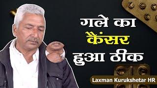 Laxman Kurukshetar HR