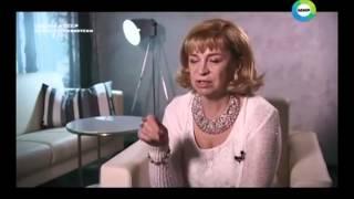 Смотреть онлайн Появление и развитие салонов красоты в СССР