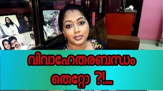 why spouse are cheating in Malayalam motivation vedio/cheating signs