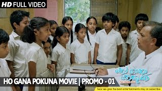 Ho Gana Pokuna Movie | Promo - 01