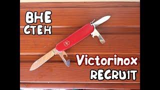 Victorinox Recruit (2.2503) - відео 3