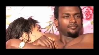Gin Lemen? (Ethiopian Movie)