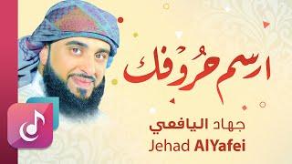 علي صالح اليافعي تحميل اغاني مجانا